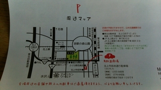 machibun2.JPG