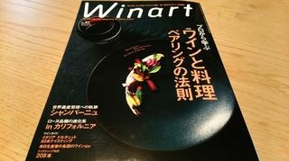 waina-to3.JPG